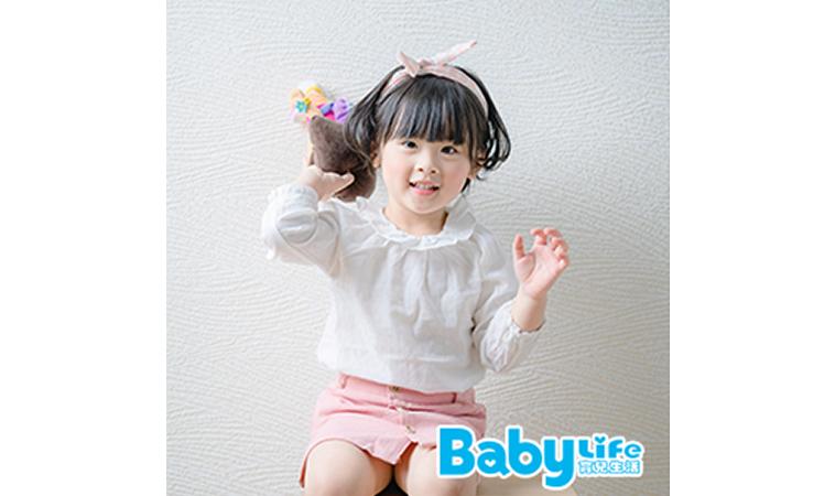 宝宝常见成长「坏」习惯,该制止吗?