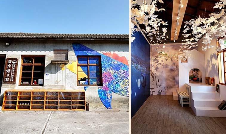 台中海洋繪本館,從繪本認識大海