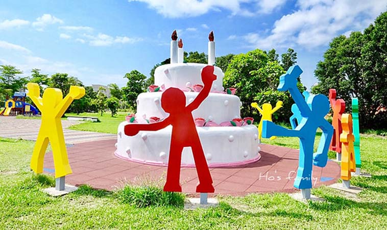 親子慶生就來這,台東生日蛋糕公園