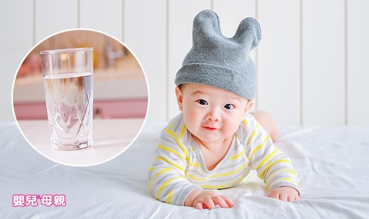 寶寶缺水了嗎?