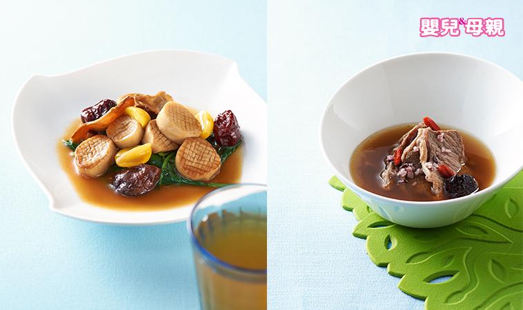 棗香燴鮑菇、滋補牛肉湯