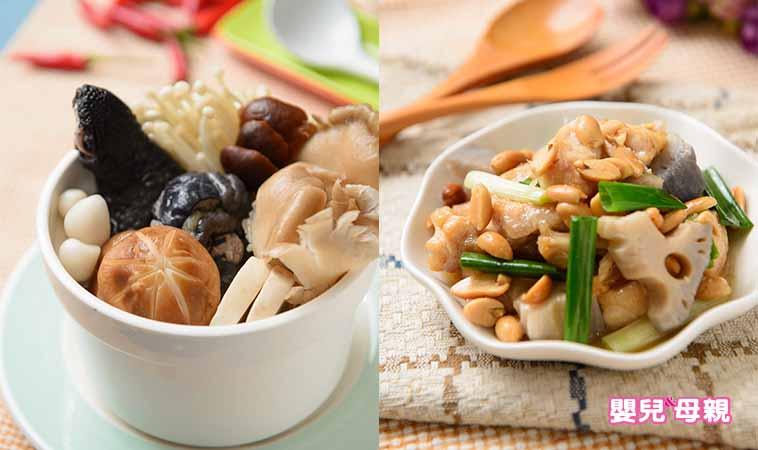 什錦菇燒酒雞、藕香花生炒雞丁