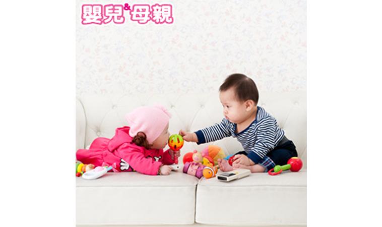 嬰幼兒居家意外急救法