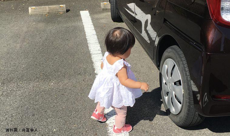 女童在家門口玩耍遭撞傷重不治,疑視線死角釀禍