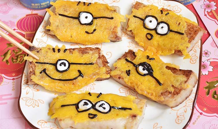 創意早餐料理,起司小小兵蘿蔔糕