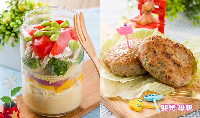 孕期健康養胎餐 +產後營養元氣餐   香煎豆腐堡、繽紛沙拉罐