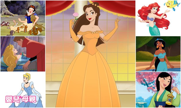 【心理測驗】在床上妳最像哪個迪士尼公主?原來選白雪公主的最…