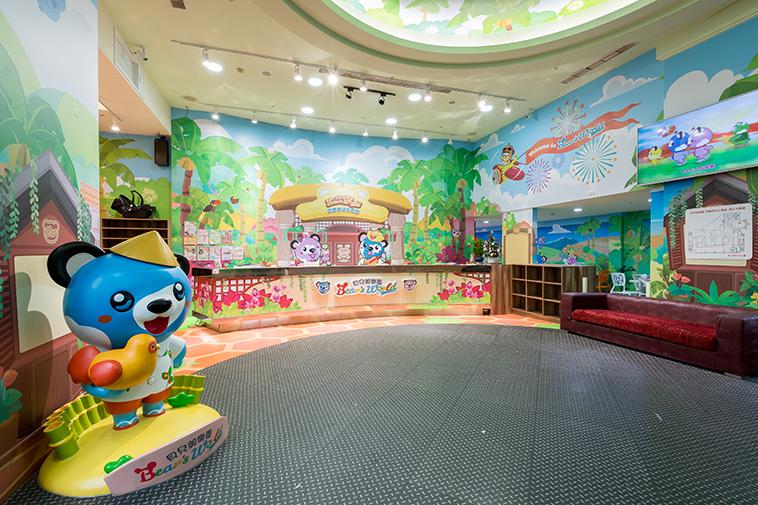 貝兒絲樂園 帶孩子擁抱世界、體驗多元文化