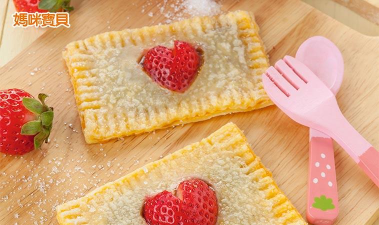 超簡單的甜蜜小點心!草莓巧克力甜心派