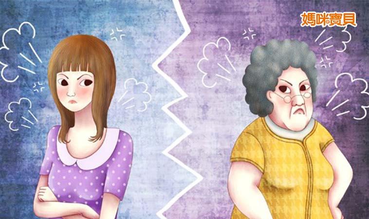 常見婆媳狀況5情境,改善關係這樣做