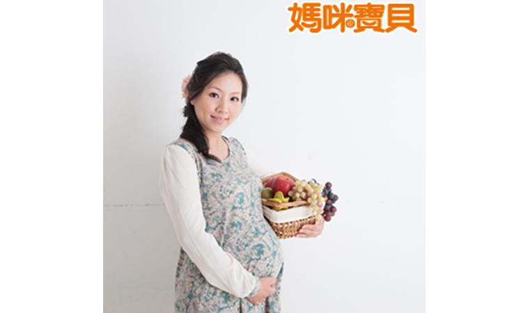 孕婦半夜肚子餓,如何健康吃宵夜?