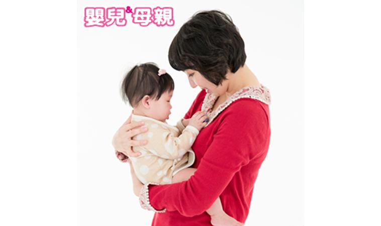 2013嬰兒與母親,飲水習慣大調查