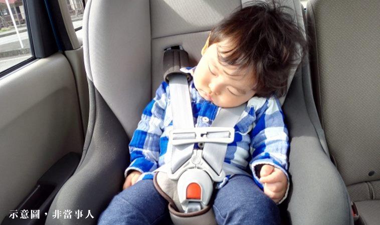 爸爸獨留孩子在安全座椅睡覺,竟釀安全帶勒死悲劇