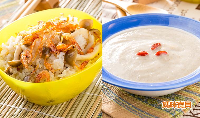 【媽咪私房菜】高纖、低脂、低熱量 提升免疫力─菇料理