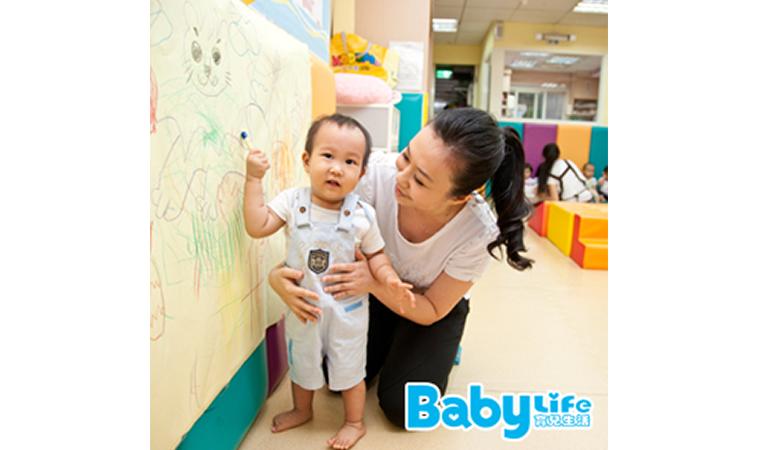 如何聰明選擇托嬰中心?16個QA來解答!