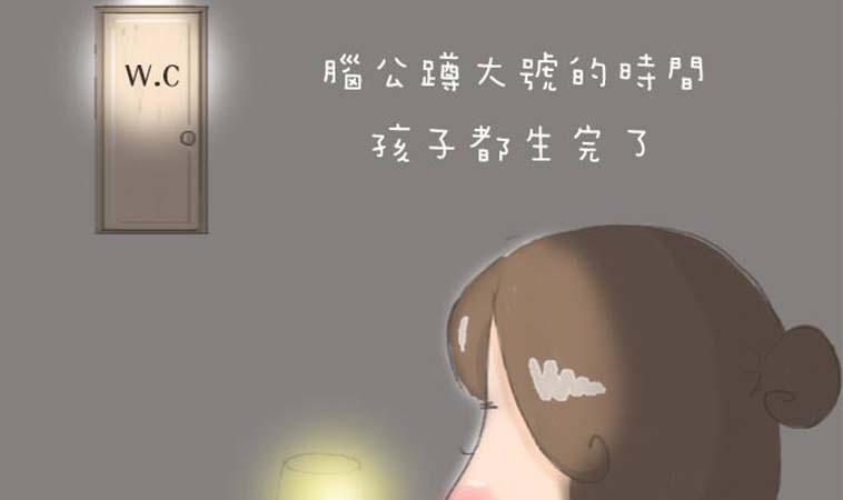 【老公大號天長地久】