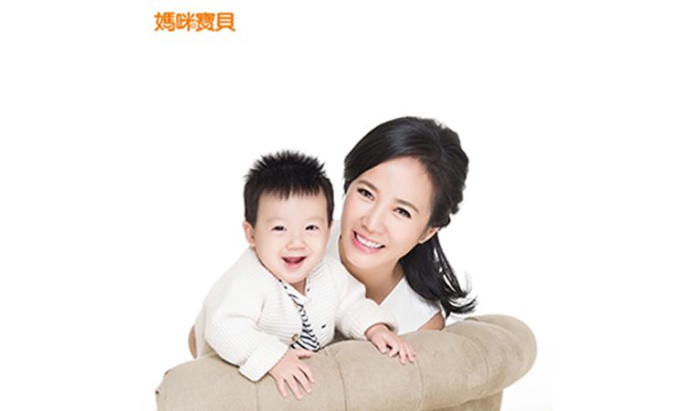 甜蜜的負擔》雙寶媽咪 陳仙梅