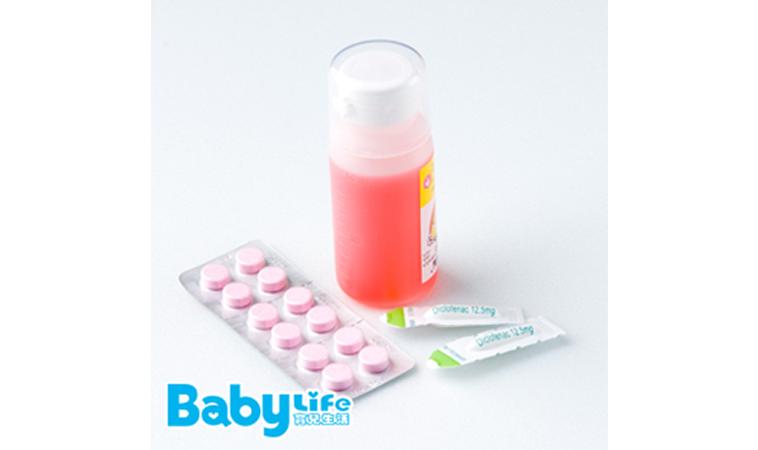 常見嬰幼兒肺部疾病