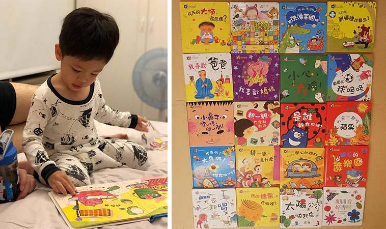 如何訓練寶貝生活自理能力?認知學習繪本推薦