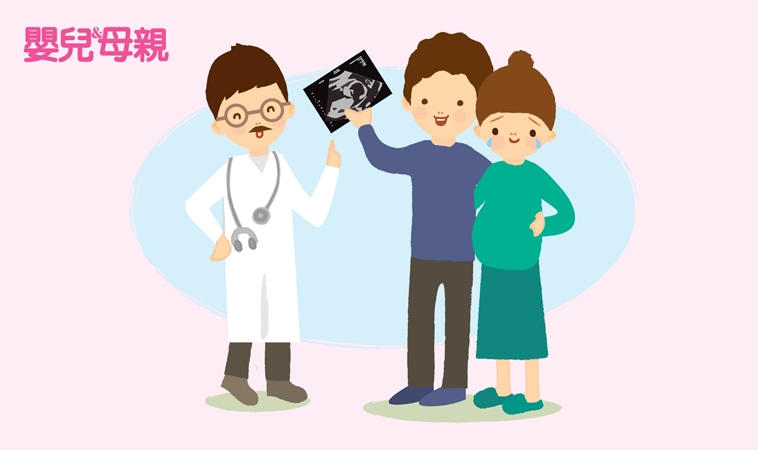 超實用!彙整21位婦產科醫師醫囑,給媽咪的懷孕、生產提醒