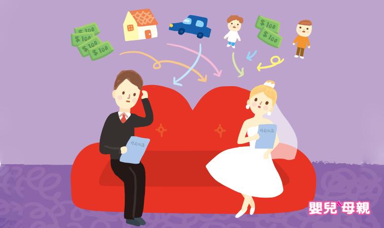 比結婚證書更實際的一張紙…「婚姻契約」妳簽了嗎?
