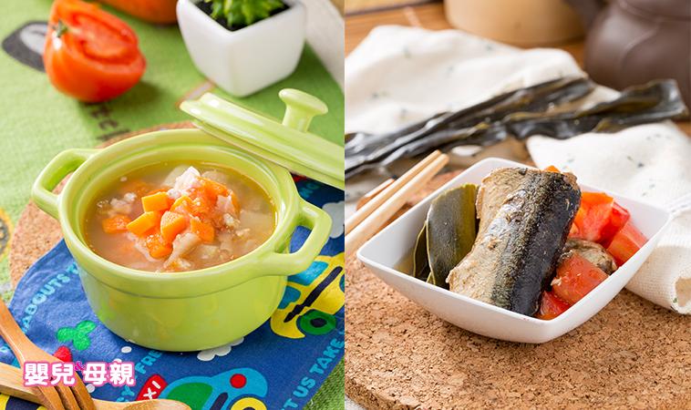 孕期健康養胎餐+頭好壯壯寶寶餐     番茄燉秋刀、蔬菜肉末湯