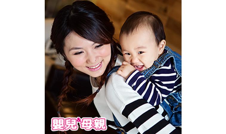 積極預防+有效控制 認識嬰幼兒3大過敏