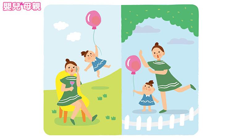 愛太多的兩種極端 你太縱容或過度控制孩子嗎?