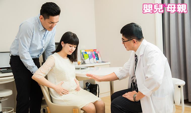 從懷孕第一天到生產,看診問題完全剖析(上)──產檢篇