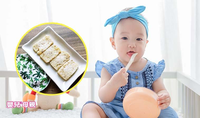 寶寶干貝蘿蔔糕,味道天然又能提升免疫力