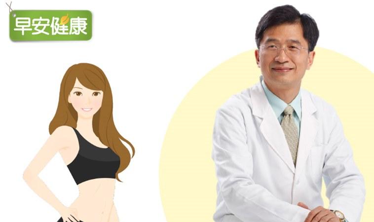 陳俊旭博士親身實踐!瘦身早餐、點心菜單公開