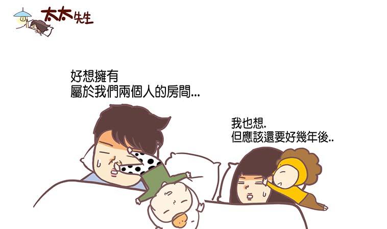 育兒生活總是睡不好,睡好覺對父母來說是奢侈
