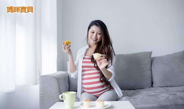 妊娠期不能吃甜食?