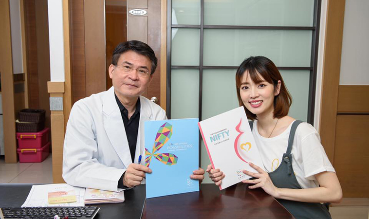 阿諾選擇非侵入性胎兒染色體基因檢測NIFTY PRO