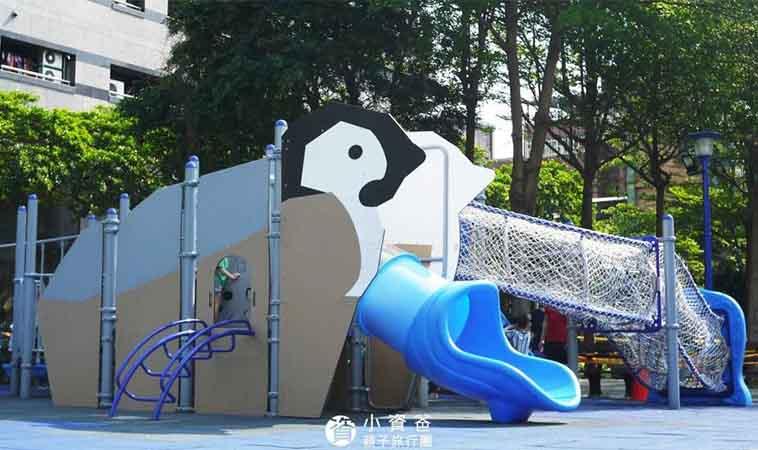 板橋重慶公園,超可愛企鵝遊戲區登場