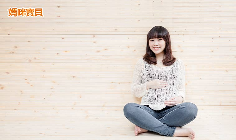 養胎!中西醫聯手打造孕期好體質