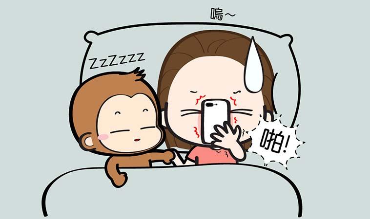 媽媽有類似經驗嗎?半夜划手機被嚇到打到自己