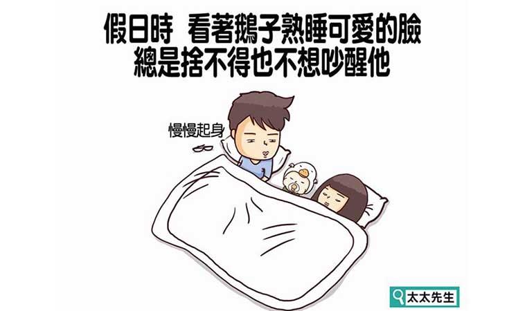 看孩子睡得這麼可愛,都不忍心吵醒,因為...