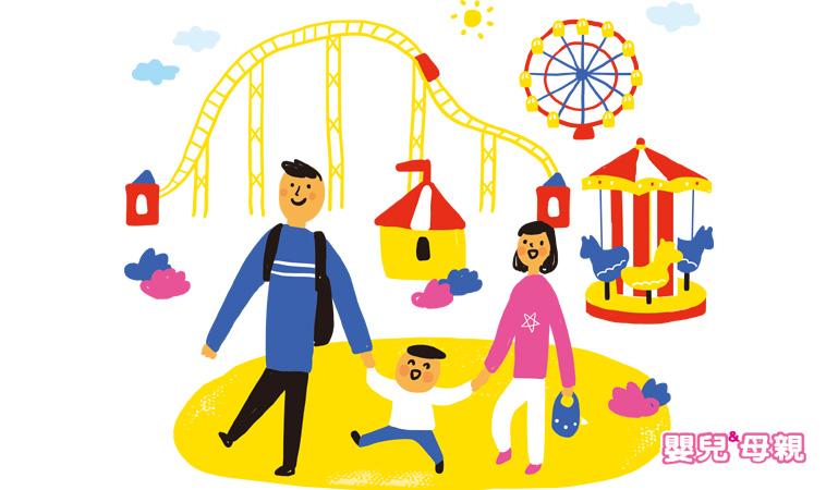 ★兒童月玩樂攻略★ 帶寶貝來場遊樂園的大冒險!