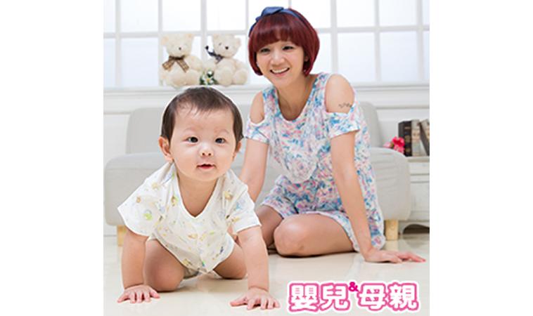 打造嬰幼兒安心住宅