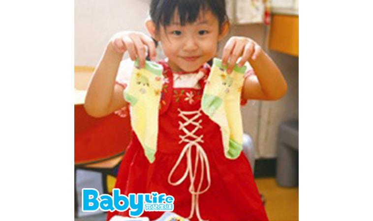 家事訓練 養出寶貝競爭力