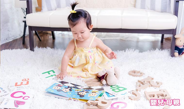把握寶寶語言發展「敏感期」,學習外語更容易