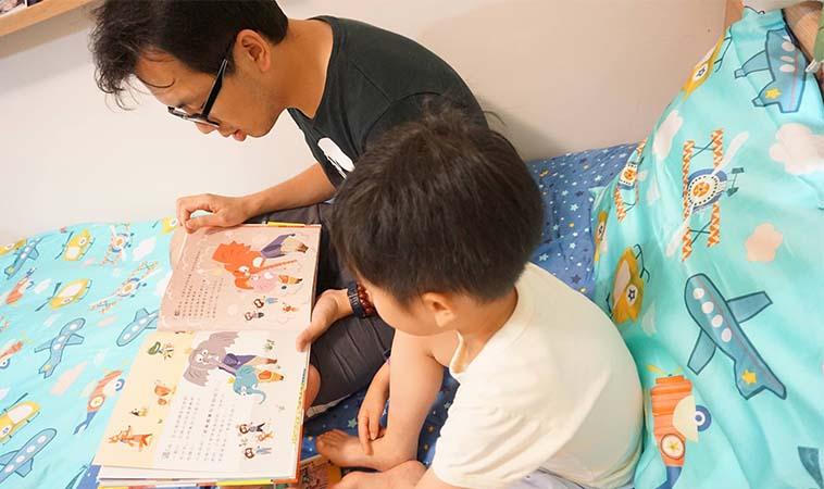 兒科醫師的暖心告白:爸爸再忙也要陪你看本書