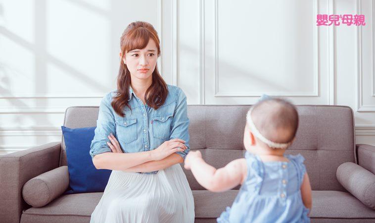 我們真的不是聖母!媽媽,請放心地對孩子生氣吧!