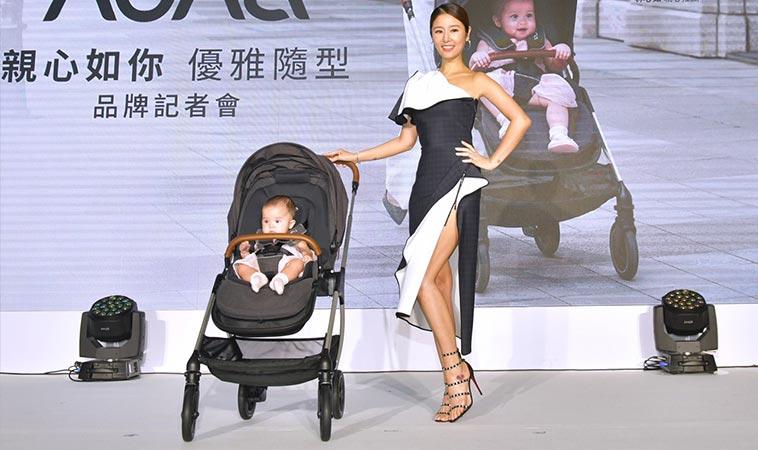 優雅女神林心如出席Nuna代言記者會分享育兒訣竅