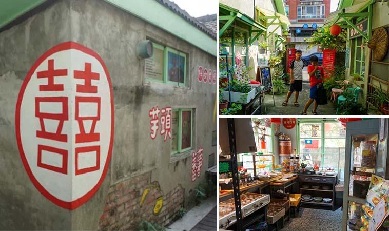 三代同遊好地方,台中眷村文物館