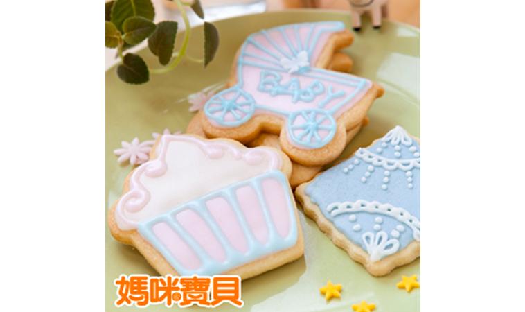 手繪糖霜餅乾正流行!