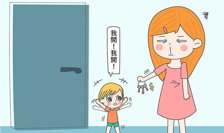 小孩的共同特點:長大都會搶鑰匙開