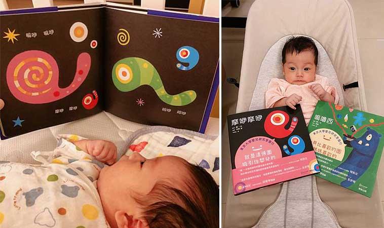 適合嬰兒親子共讀的繪本,一歲前就能讀
