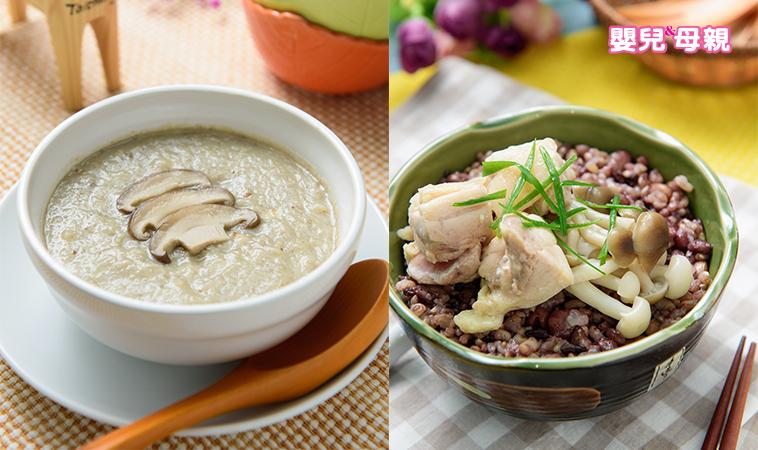【養胎+產後調理】野菇洋芋濃湯、低脂雞腿燉飯